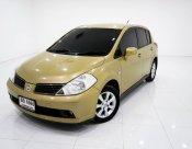 NISSAN TIIDA 2006 (โฉม06-12) G Hatchback 1.8 AT สีเหลือง