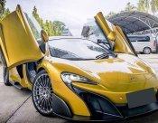 2017 Mclaren Spider coupe