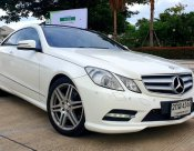 2013 Mercedes-Benz E250 Edition E evhybrid