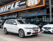 BMW X5 X-Drive40e M-SPORT ( F15 ) 2.0