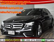 MERCEDES-BENZ E220d W213  2.0 AMG DYNAMIC AT 2017