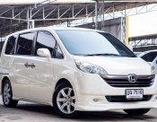 {เซลล์เมฆ} Honda Stepwagon 2.0 A/T 2008