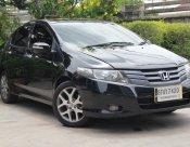 2009 Honda CITY SV ออกรถ 5000 บาท โทรถาม 0619391133 ต่าย