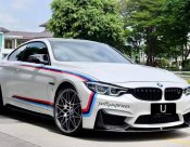 2018 BMW M4 Competition Package coupe