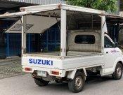 2008 Suzuki Carry Foodtruck