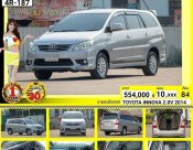 \TOYOTA INNOVA 2.0 V AT ปี 2014 (รหัส 4R-187)