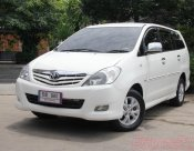 2011 Toyota Innova G Exclusive ตัวท๊อปNavigater ใช้เงินออกรถ 5,000 บาท โทร 0619391133 ต่าย