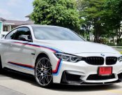 BMW M4 LCI Minorchange Coupe Competition Edition ปี 2018