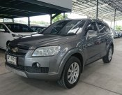 CHEVROLET CAPTIVA 2.0LT / AT / ปี 2009