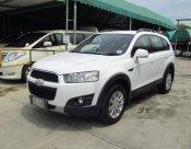ขายรถ สภาพป้ายแดง 2012 Chevrolet Captiva 2.4 (ปี 11-16) LS Wagon AT