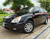 2010 Kia Grand Carnival CEO van
