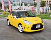 2011 Citroen DS3 So Chic E suv