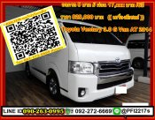 Toyota Ventury 3.0 G Van AT 2014