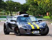 Lotus Elise S Turbo