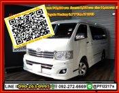 ออกรถ 9,000 บาท   ราคา 749,000 บาท  Toyota Ventury 2.7 V Van AT 2013