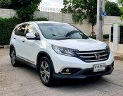 {เซลล์เมฆ} HONDA CRV 2.4EL i-VTEC 4WD A/T 2014
