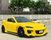 2008 Mazda RX-8 Roadster coupe