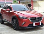Mazda CX-3 2.0 (ปี 2018) S SUV AT ราคา 699,000 บาท