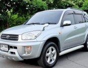 Toyota Rav4 (XA20) Gen 2 จาก Japan