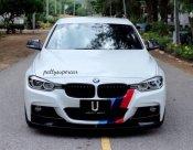 2017 BMW 320d M Sport Touring sedan