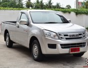 Isuzu D-Max 2.5 SPARK (ปี 2014) SPARK VGS S Pickup MT