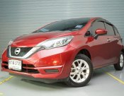 Nissan Note 1.2 V ปี 2017 (รถสวย98%วิ่งน้อยมาก)