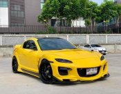 MAZDA  RX-8 2.7 Coupe AT ปี 2008