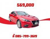 Mazda32.0SATปี2015