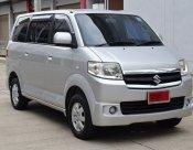 Suzuki APV 1.6 (ปี 2011)