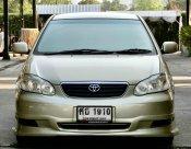 Toyota Altis ปี 2005 ผ่อนเบาๆ แค่วันละ 175 .-