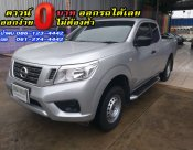 NISSAN  NP300 CAB 2.5S  ปี 2017