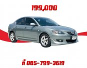 Mazda 3 1.6V   ปี 2007