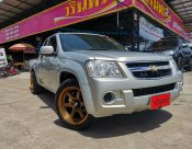 2011 CHEVROLET COLORADO 2.5 EXTENDED CAB LS โฉม EXTENDED CAB