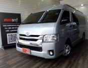 2014 Toyota Hiace 3.0 COMMUTER (ปี 05-16) D4D Van MT