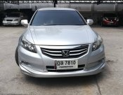 Honda Accord 2.0 E ปี 2010