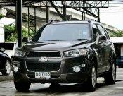 2012 Chevrolet Captiva LS