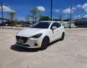 ขาย Mazda 2 1.3 Sedan High ปี 2015