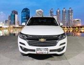 Chevrolet Colorado Double Cab 2.5 LT Z71 M/T ปี 2018 8กฉ1109