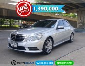Mercedes-Benz E250 CGI BE AT ปี2012