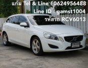 VOLVO V60 1.6 TURBO DRIVE AT ปี 2013 (รหัส RCV6013)
