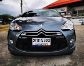2013 CITROEN DS3 1.4 VTI AT