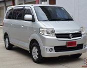 Suzuki APV 1.6 (ปี 2011) GLX Wagon AT
