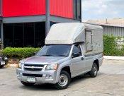 2009 CHEVROLET COLORADO 2.5 SINGLE CAB BASE