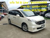 HONDA STEP WAGON SPADA JP 2.4 AT ปี 2009 (รหัส RCSTWG09)