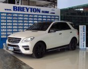 Mercedes-Benz ML250 bluetec 4matic CDI AMG W166 2014