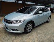 Honda Civic FB 1.8 S (AS) ปี 2012 รถบ้านมือเดียว!!