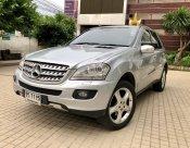 ขาย Mecedes-Benz ML280 CDI Sports SUV ใช้น้อย รักษาอย่างดี เข้าศูนย์ฯ Benz ตลอด