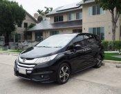 2014 Honda Odyssey EL