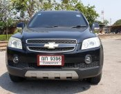 2010 Chevrolet Captiva LT suv