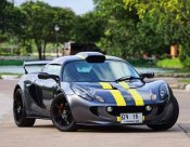 Lotus Elise S Turbo ปี2010